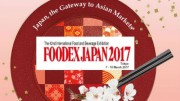 Coelsanus takes part in Foodex 2017